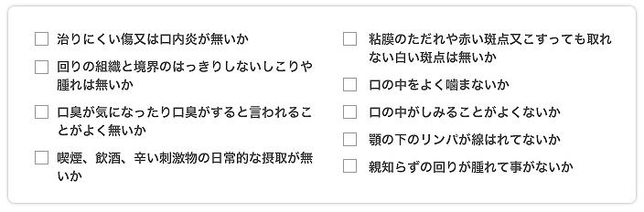 shiiki_image06