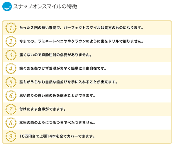 shiiki_image17
