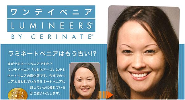 shiiki_image18