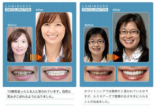 shiiki_image23