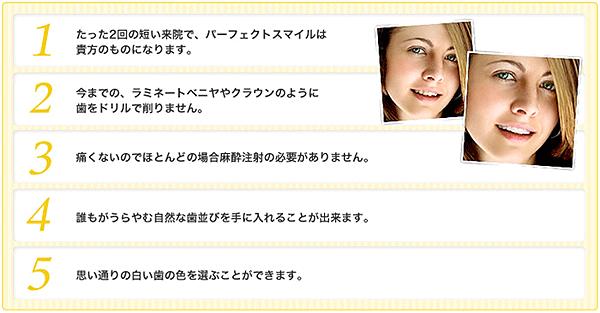 shiiki_image30