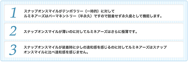 shiiki_image31