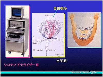 shiiki_image33